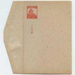 封緘はがき 1946年30銭議事堂※少シミ