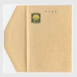 郵便書簡 1966年キク15円(うす茶色紙)