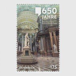オーストリア 2018年オーストリア国立図書館650年