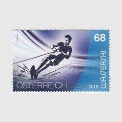 オーストリア 2018年水上スポーツ・水上スキー