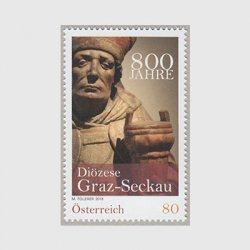 オーストリア 2018年グラーツ・ゼカウ教区800年