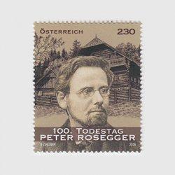 オーストリア 2018年ペーター・ローゼガー
