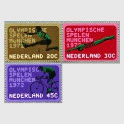オランダ 1972年ミュンヘンオリンピック3種