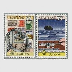 オランダ 1979年ヨーロッパ切手 ルーペとオランダ切手など2種