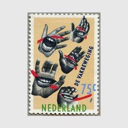 オランダ 1989年しゃべる手