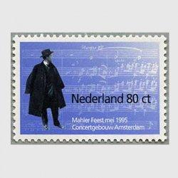 オランダ 1995年グスタフ・マーラー