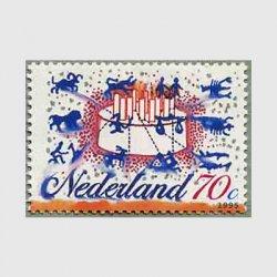 オランダ 1995年星座