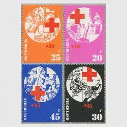 オランダ 1973年オランダ赤十字4種