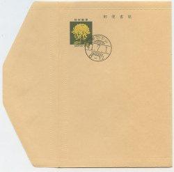 郵便書簡 1966年キク15円(うす茶色紙)※初日印