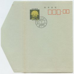 郵便書簡 1968年キク15円・郵便番号枠つき(うす青緑紙)※初日印