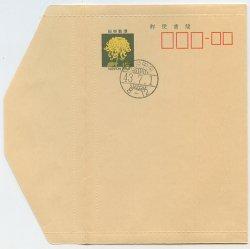 郵便書簡 1968年キク15円・郵便番号枠つき(うす茶色紙)※初日印