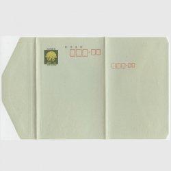 郵便書簡 1969年キク15円・差出人郵便番号枠つき(うす青緑紙)※シミ・汚れなど