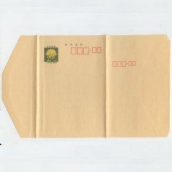 郵便書簡 1969年キク15円・差出人郵便番号枠つき(白茶色紙)※少シミ