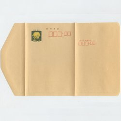郵便書簡 1969年キク15円・差出人郵便番号枠つき(白茶色紙)・お年玉賞品
