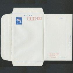 郵便書簡 1972年ニシキゴイ20円・差出人郵便番号下部印刷