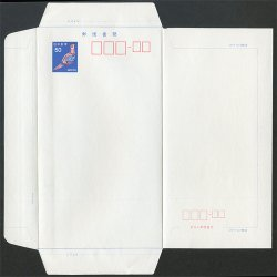 郵便書簡 1976年キジ50円