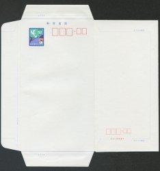 郵便書簡 1981年小鳥と手紙50円