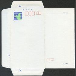 郵便書簡 1988年小鳥50円