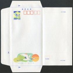 郵便書簡 1995年鳥のたより60円・5桁郵便番号枠・喜び文様
