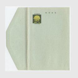 郵便書簡 1966年キク15円(うす青緑紙)※陽ヤケ・シミなど