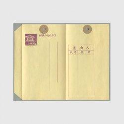 小包はがき 1964年6円夢殿※シミ