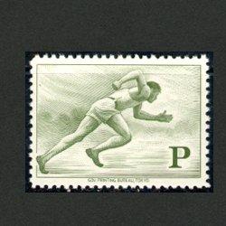大蔵省印刷局試作切手「陸上ランナー」