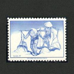 大蔵省印刷局試作切手「塩田」