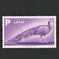 大蔵省印刷局試作切手「孔雀」
