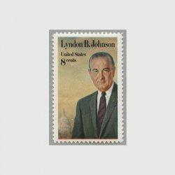 アメリカ 1973年ジョンソン大統領追悼