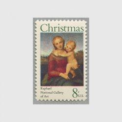 アメリカ 1973年クリスマス聖母子
