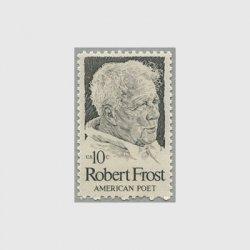 アメリカ 1974年詩人ロバート・フロスト