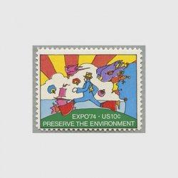 アメリカ 1974年スポーケン国際博覧会