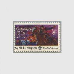 アメリカ 1975年独立戦争200年シビル・ルディントン