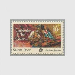 アメリカ 1975年独立戦争200年Salem Poor