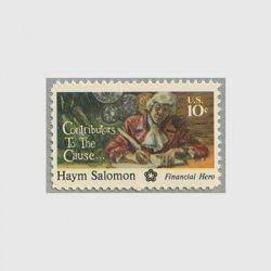 アメリカ 1975年独立戦争200年ハイム・サロモン
