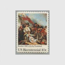 アメリカ 1975年独立戦争200年バンカー・ヒルの戦い