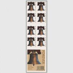 アメリカ 2009年普通切手・自由の鐘