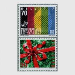 スイス 1998年クリスマスプレゼントの赤いリボン(90c)など2種