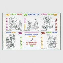 スイス 1999年漫画家テブフェール誕生200年5種連刷
