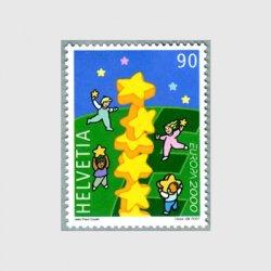 スイス 2000年星と子供