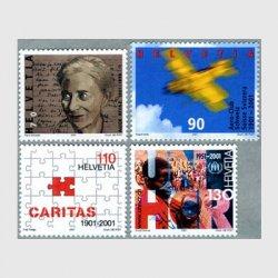 スイス 2001年クロスワードパズルなど4種