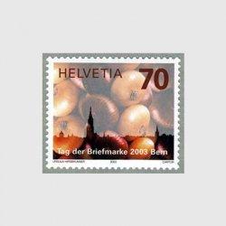 スイス 2003年ベルンのタマネギ市場