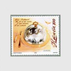 スイス 2005年ヨーロッパ切手テーブルセット