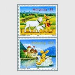 スイス 2005年白鳥に乗るフェリックス2種