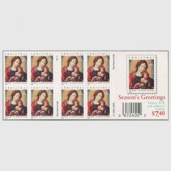アメリカ 2003年クリスマス聖母子切手帳ペーン