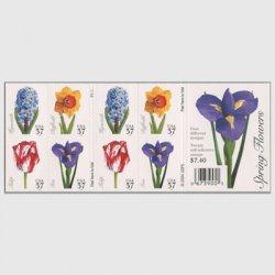 アメリカ 2005年春の花 切手帳ペーン