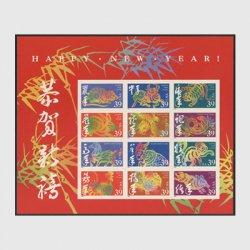 アメリカ 2006年年賀干支切手シート(39c x 12)