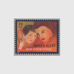 アメリカ 2006年アンバー・アラート