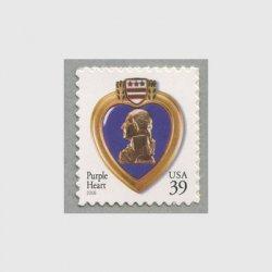 アメリカ 2006年パープルハート勲章