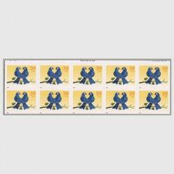 アメリカ 2006年LOVE2羽の鳩39c 10枚ブロック